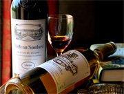Французсие вина (Бургундское)
